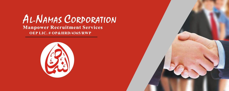 Al-Namas Corporation Overseas Employment Promoters
